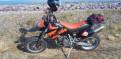 Русский квадроцикл рм 500, продам KTM 640