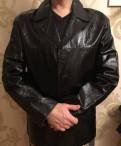 Пиджак кожаный мужской, размер брюк 46 мужской