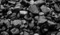 Уголь каменный, Санкт-Петербург