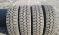 Зимние шины на фольксваген поло седан цена, грузовые шины бу R22. 5 315 80 R 22. 5