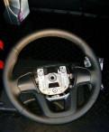 Синхронизатор кпп пежо боксер, руль, рулевое колесо киа рио 3