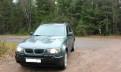 Шкода октавия rs цена в россии, bMW X3, 2004