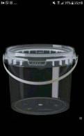 Пластиковое ведро 1л. с крышкой