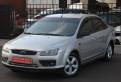 Ford Focus, 2007, фольксваген жук купить россия