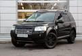 Купить мерседес 500 бу, land Rover Freelander, 2009