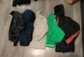 Одежда для йоги мира, куртка мужская комплект одежды пакетом