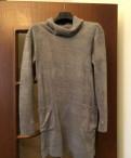 Платье свитер Mira Sezar S серое, купить одежда весна 2018 для полных женщин