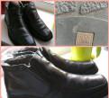 Adidas revenergy boost купить, ботинки мужские нат кожи и мех