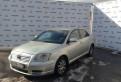Купить киа соренто цены, toyota Avensis, 2005