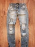 Купить пижаму лаете, джинсы bershka