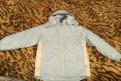 Куртка новая, одежда бренда русский сезон
