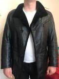 Футболка россия и герб на спине, кожаная куртка зимняя