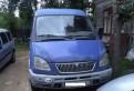 ГАЗ ГАЗель 2705, 2005, купить уаз 2206
