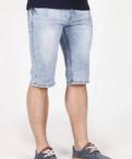 Купить зимнюю мужскую дубленку, шорты джинсовые новые 46-48 размер, Бугры