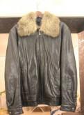 Продается натуральная мужская кожаная куртка, зимние мужские куртки сток