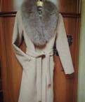 Зимнее пальто новое, yaber одежда больших размеров интернет магазин