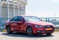 Audi A4, 2012, новый форд фокус цены