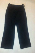 Blackglama шуба цена, брюки для беременных