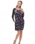 Платье для беременных I love mum, китайская брендовая одежда оптом