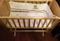 Кровать, Коммунар