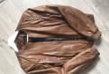 Спортивный костюм для самых маленьких адидас, куртка Массимо дутти