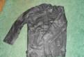 Куртка кожа утепленная, костюмы на новый год для 14 лет