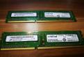 DDR3 4gb pc3 12800 dimm 240 crucial, Большая Ижора