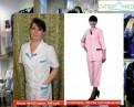 Шубы чернобурки распродажа цена, халат медицинский, костюм медицинский