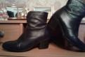 Ботинки tervolina, купить женские полуботинки из натуральной кожи