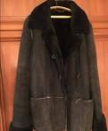 Натуральная дубленка из Германии, одежда kerry lux, Луга