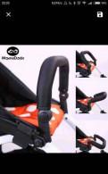 Новый поворотный бампер на Йо-Йо и её аналоги, Гатчина