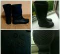 Lloyd женская обувь купить, женские утепленные резиновые сапоги