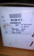 Тормозные колодки 6RU698151A, топливный фильтр audi q7 4.2 fsi, Сертолово