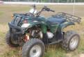 Чоппер с прямым рулем, апачи 150сс