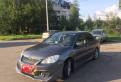 Купить авто мерседес w221, mitsubishi Lancer, 2006