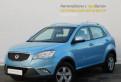 Форд фокус универсал 2001 цена, ssangYong Actyon, 2011