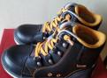 Ботинки Рейма, новые, Гатчина