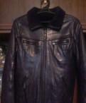 Куртка мужская, футболки хлопок заказать распродажа
