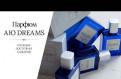 Новый российский бренд парфюм экстра, Гатчина