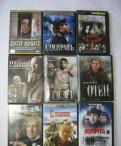 Лицензионные фильмы на DVD