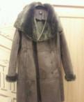 Дубленка oasis размер S, купить пальто зимнее женское больших размеров на меху