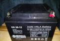 Ибп Аккумулятор general security GS 26-12, 26 ah