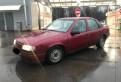 Opel Vectra, 1993, форд фокус третий цена