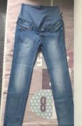 Одежда цезаря и нерона, джинсы skinny для будущих мам