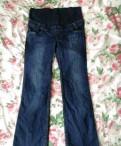 Носочки для педикюра отшелушивающие при, джинсы для беременных