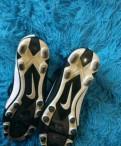 Бутсы, мужские кроссовки для скандинавской ходьбы 580 черные newfeel, Луга