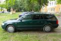Volkswagen Passat, 1998, шкода октавия а5 1.8 турбо
