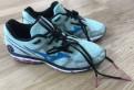 Кроссовки Mizuno, купить женскую обувь интернете, Санкт-Петербург