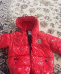 Куртка на девочку, Гарболово