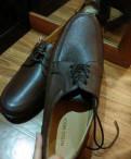 Туфли мужские коричневые, бутсы nike mercurial vapor x cr7, Санкт-Петербург